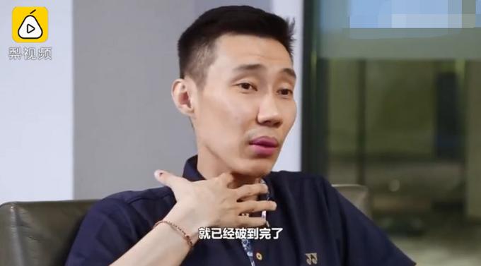 李宗伟花936万抗癌:抗癌真的很不容易!
