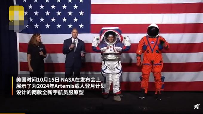 NASA新登月宇航服公开,可屈膝蹲下举手,不用在月球上跳着走了