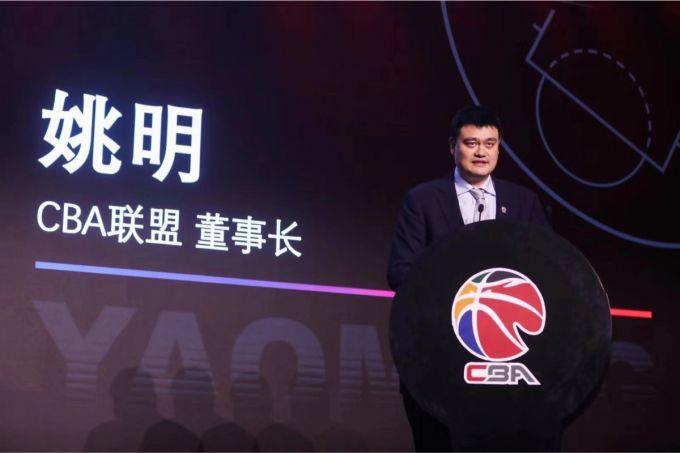 CBA新赛季发布会在北京举行 CBA联盟董事长姚明在会上这样表示