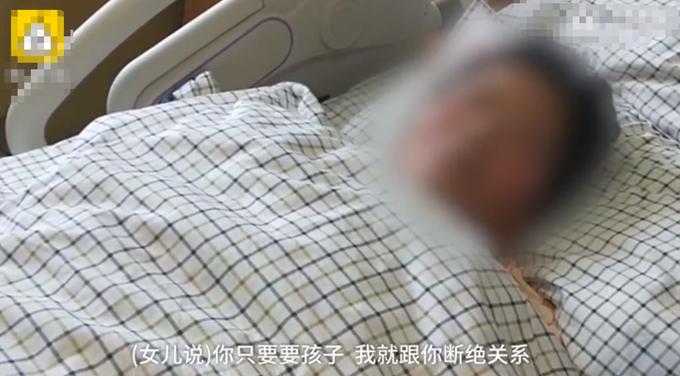 67岁产妇丈夫回应产女争议