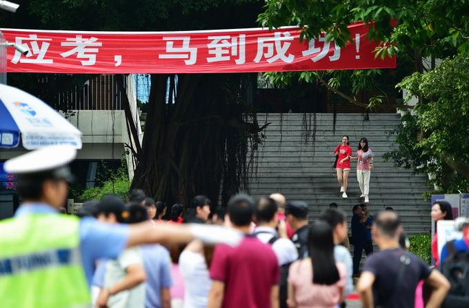 北京市新高考加分规则公布 这两类考生可加20分