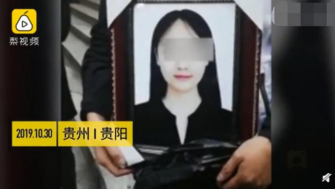 被套路2千套餐变1万6!20岁女孩拍完艺术照9天后自杀