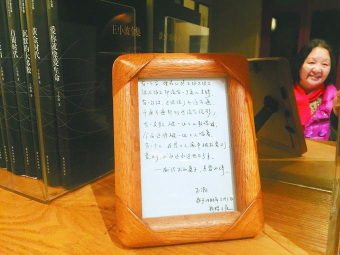 她们是用心的杭州书店人:选书上保留自己的风格,真实又踏实