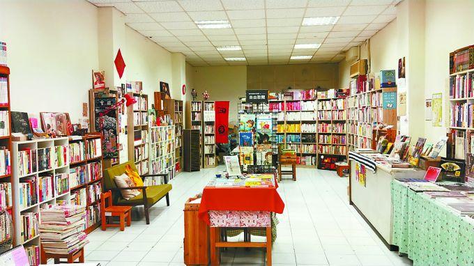博库书城文二店_桃园只去这家店,荒野梦二书店为何关门了?   北晚新视觉