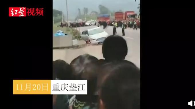 重庆垫江交通事故致4死1伤,系司机操作不当撞上路边行人