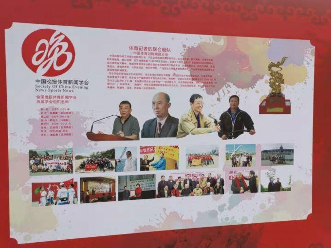 体育资讯_中国体育新闻工作者协会庆祝成立40周年 他们是一群特殊的\