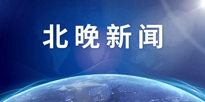 陡坡上的生死营救,游客爬北京海淀凤凰岭野山落深坑受伤