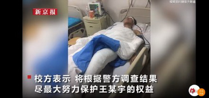 大学生疑因奖学金被同学持刀划伤住院,沈阳公安:正抓捕嫌犯!
