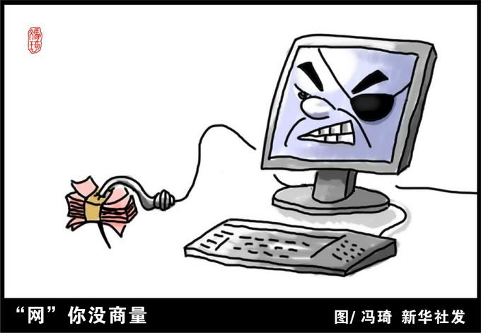 http://www.110tao.com/zhengceguanzhu/137407.html