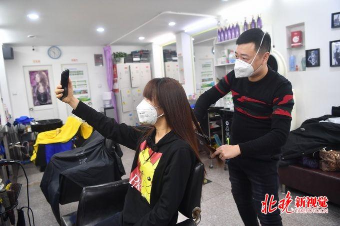 """""""二月二""""在即,北京市消费者协会发布提示,暂不提供面部美容"""