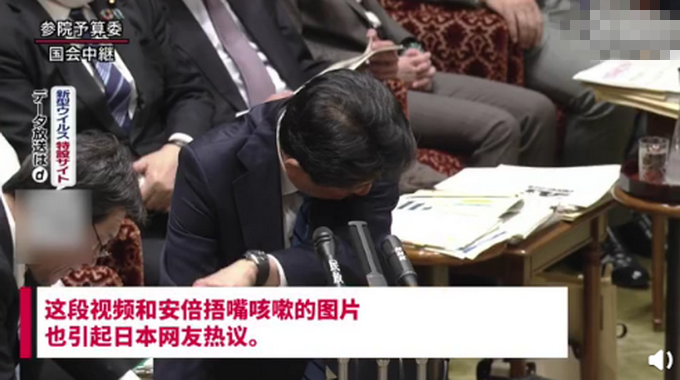 安倍发言咳嗽不止怎么回事 安倍咳嗽不止令日本网友担忧