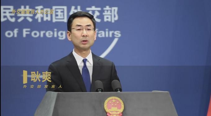美国要求统一口径称中国策划掩盖疫情? 中方:这把戏太拙劣