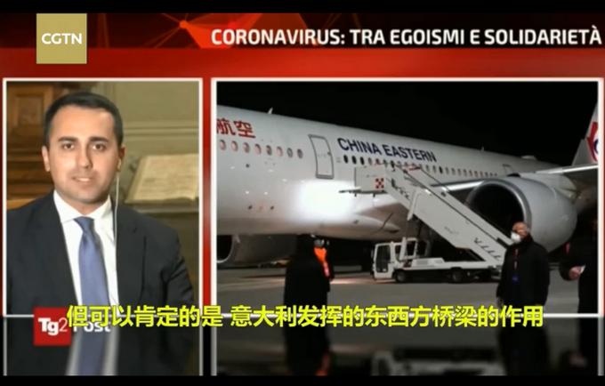 意大利向中国赠送4万只口罩 中国回赠意大利100倍口罩