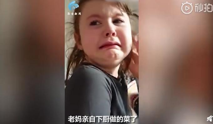英国小女孩因中餐馆关闭崩溃大哭