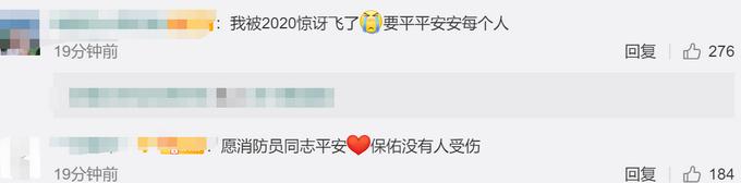 『推荐』江苏连云港一化工厂突发爆炸,伤亡情况不明,当地消防:正在处置