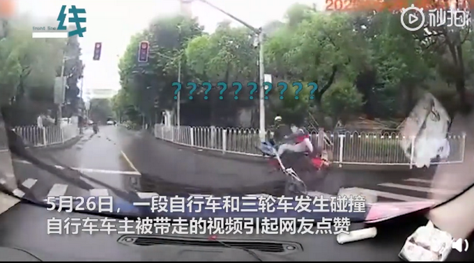 相撞瞬间骑车男子被三轮车带走怎么回事 现场画面曝光真的是太搞笑了