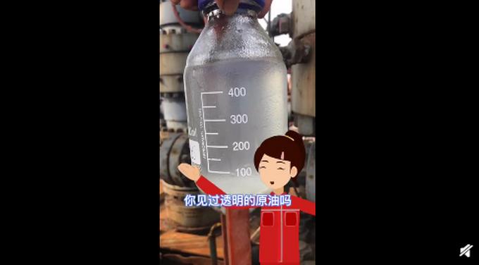我国开采出无色透明原油 被称为天然汽油有哪些用途?