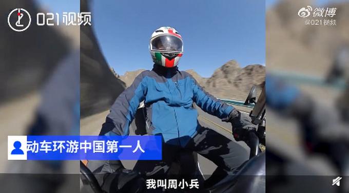 """上海白领骑电动车环游中国  网友:""""电动车绝对是亮点"""""""