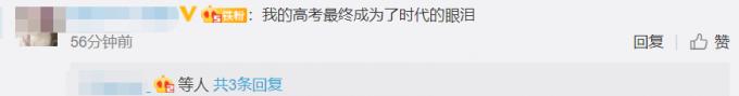 江苏明年正式使用全国卷 关于江苏卷你的记忆是什么?
