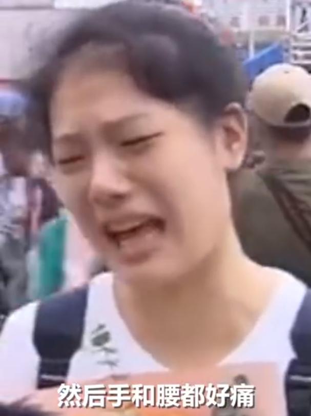 女孩高考完哭着说假期规划是减肥 称晚上失眠手上起茧