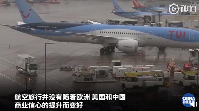 国际航协:航空旅行2024年才能恢复正常