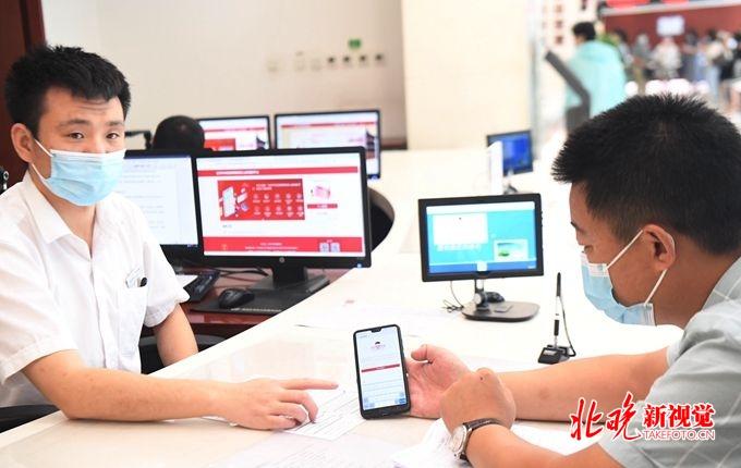 """主打置顶 北京47部门高频事项均可""""一键办"""",43类证照能调电子版"""