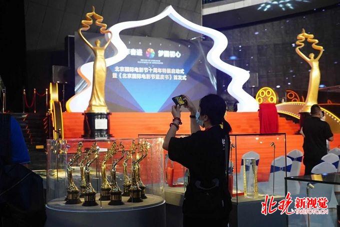 北影节|突破纪录!第十届北影节北京市场签约330.89亿元