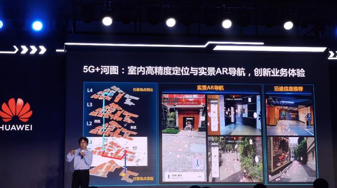 5G|5G智慧商圈来了!北京西城大栅栏大悦城齐变身