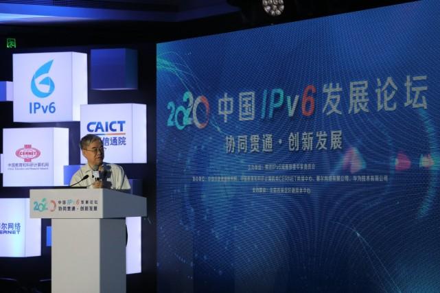 """主打 抢占""""新基建""""高地!北京下一代互联网创新园开园"""