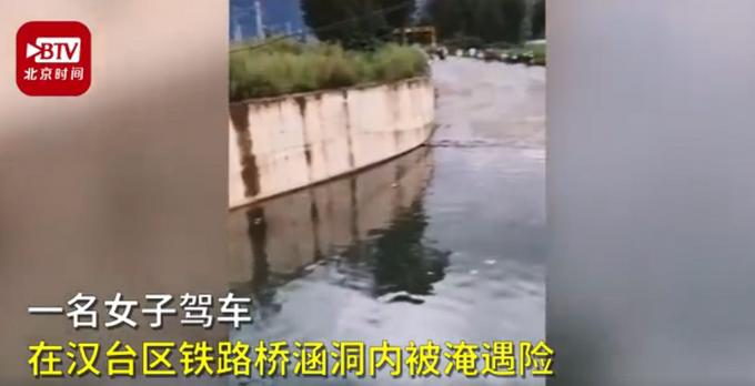 热点|陕西一副局长救人溺亡,妻子发声:他是孩子心中的大英雄