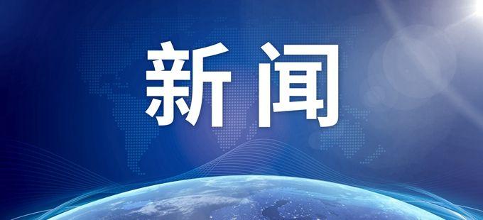首届中国儿童文学征