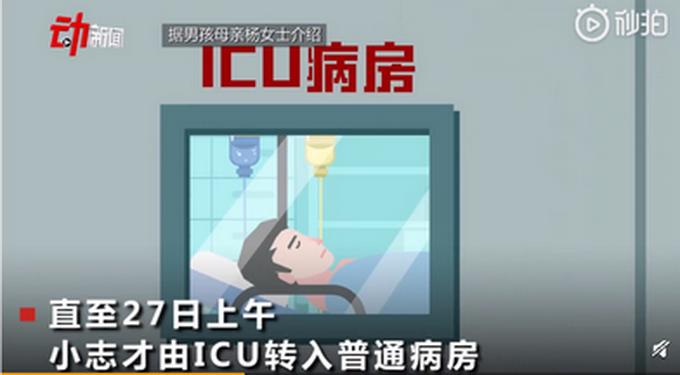 咋回事?13岁男孩网购宠物蛇被咬进ICU 到底发生了什么?