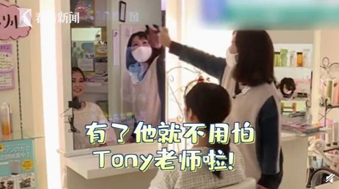日本美发店神奇魔镜可预览发型