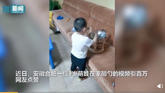 3岁萌娃模拟炒菜熟练颠勺(图1)