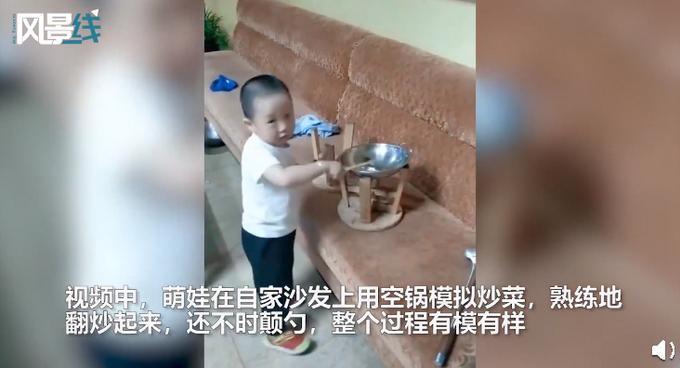 3岁萌娃模拟炒菜熟练颠勺(图2)