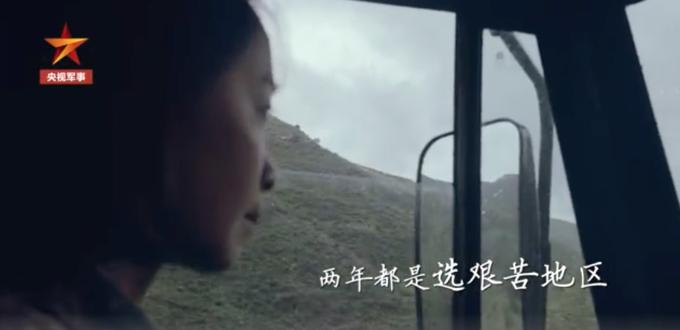 """0岁小姐姐当汽车兵驰骋川藏线"""""""