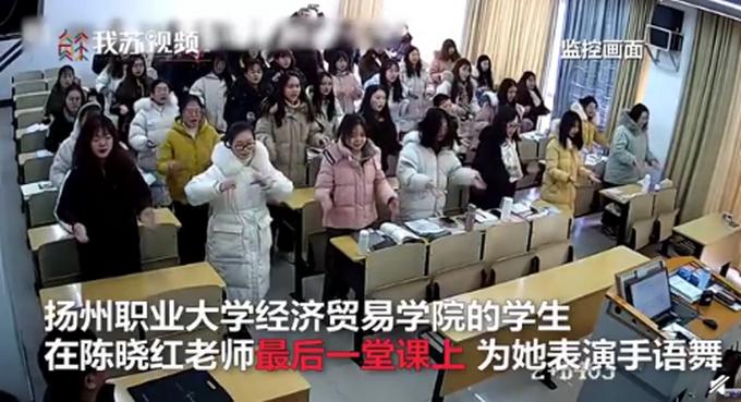 感动!女老师退休前最后一课 全班39名同学的意外举动让她湿了眼眶