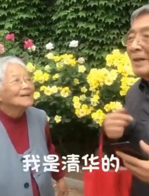 扫地僧既视感!91岁爷爷打卡自己设计的清华教学楼 一问身份惊了