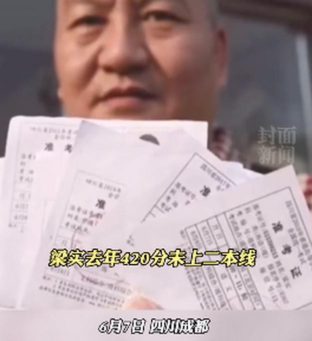 四川54岁高考生第25次参加高考:之前成绩有高有低,