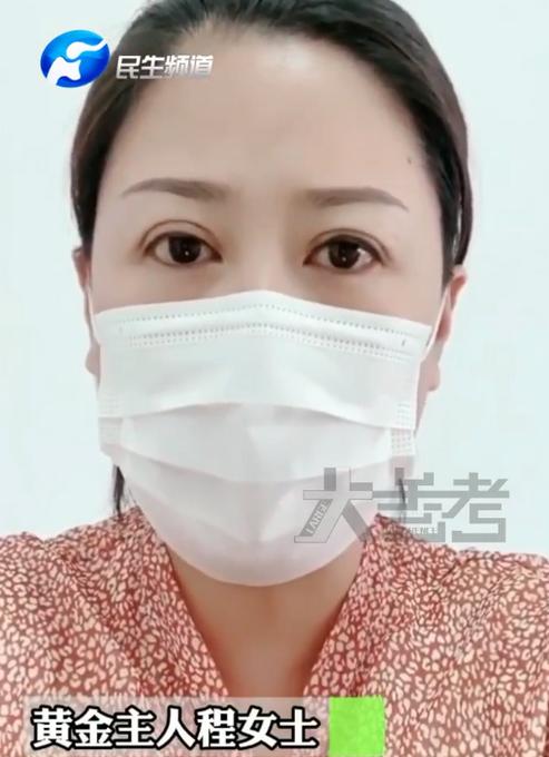 女子邮寄11万黄金中途失踪,中国邮政EMS:不会让客户有不应该的损失
