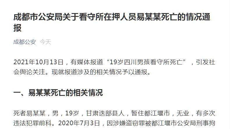 http://www.edaojz.cn/jiaoyuwenhua/1041892.html