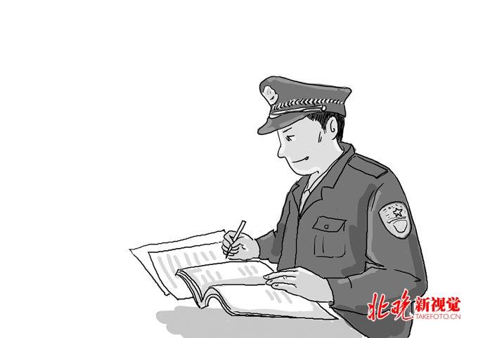 民警收强制休息令:要求你立即停止工作 休息一天陪伴家人