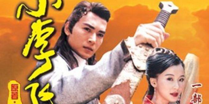 小李飞刀将翻拍,网友:能找到焦恩俊这么帅的主角吗?