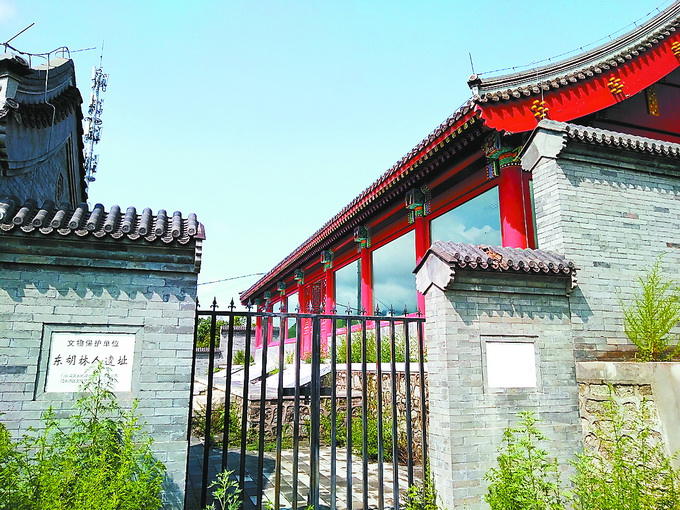 门头沟也有古人类遗址?东胡林,清水河北岸一座